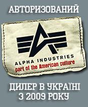 Авторизований дилер компанії Alpha Industries в Україні