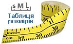 Таблиця розмірів Alpha Industries
